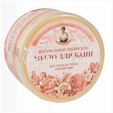 3v1: Sibírske Kvetové mydlo s 37 bylinkami 500ml