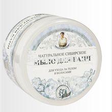 Agáta Sibírske biele mydlo 37 bylín s kozím mliekom 500ml