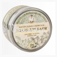 Agáta 3v1: Sibírskej Čierne mydlo s 37 bylinami 500ml