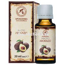 Aromatika - Avokádový kozmetický olej 20ml
