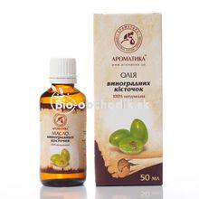 Aromatika - Hroznové semienka 100% 50ml