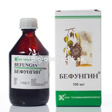 Befungin - vodný extrakt z čagy 100ml