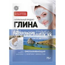 "FITOCOSMETIC Bajkalský modrý íl ""Omladzujúci"" 75g"