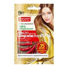 FITOCOSMETIC Prírodný olej z červenej papriky 20ml