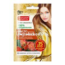 FITOCOSMETIC Prírodný ricínový olej na vlasy 20ml