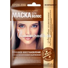 Henna maska na vlasy s keratínom 30ml Fitokosmetik