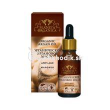 P.O. 100% Organický Argánový olej (Maroko) 30ml