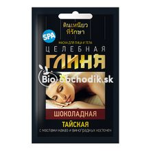 "FITOCOSMETIC Thajská maska ""Čokoládová"" 30ml"