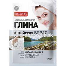 """FITOCOSMETIC Altajský biely íl """"Hydratačný"""" 75g"""