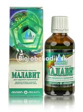 """Kozmetický hygienický prípravok """"Malavit"""" 30ml"""